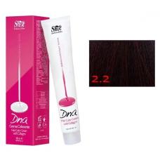 CD 2.2 Крем-краска для волос с коллагеном 100 мл к...