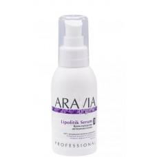 ARAVIA Organic Крем-сыворотка антицеллюлитная 100 ...