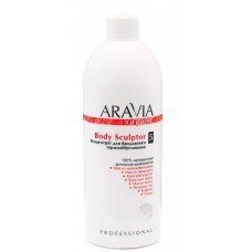 ARAVIA Organic Концентрат для бандажного термообер...
