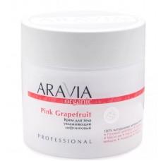 ARAVIA Organic Крем для тела лифтинговый 300 мл. 7...