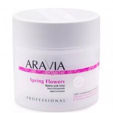 ARAVIA Organic Крем для тела питательный 300 мл. 7...