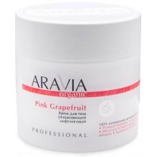 ARAVIA Organic Крем для тела увлажняющий лифтингов...