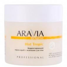 ARAVIA Organic Корректирующий термо-скраб с энзима...