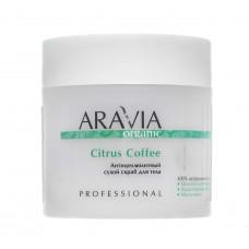 ARAVIA Organic Антицеллюлитный сухой скраб для тел...