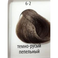 ДТ Крем-краска 6-2 Темный русый пепельный 60 мл....