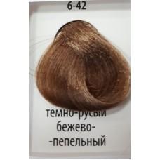 ДТ Крем-краска 6-42 Темный русый бежевый пепельный...