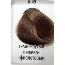 ДТ Крем-краска 6-49 Темный русый бежевый фиолетовы...