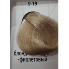 ДТ Крем-краска 9-19 Блондин сандре фиолетовый 60 м...