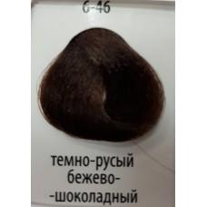 ДТ Крем-краска 6-46 Темный русый бежевый шоколадны...