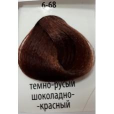 ДТ Крем-краска 6-68 Темный русый шоколадный красны...