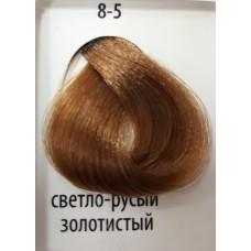 ДТ Крем-краска 8-5 Светлый русый золотистый 60 мл....