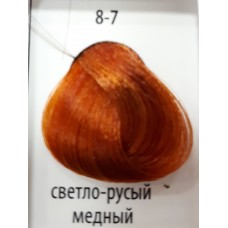 ДТ Крем-краска 8-7 Светлый русый медный 60 мл....