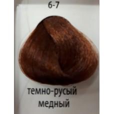 ДТ Крем-краска 6-7 Темный русый медный 60 мл....