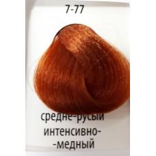 ДТ Крем-краска 7-77 Средний русый интенсивный медн...