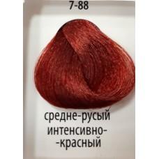 ДТ Крем-краска 7-88 Средний русый интенсивный крас...