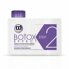 CD Реконструктор интенсивный Botox 250 мл. ...