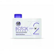 CD Реконструктор интенсивный Botox 250 мл. Белый...