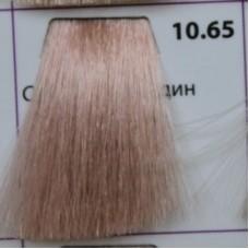 GL Крем-краска 10,65 Светлый фиолет-красный 100 мл...