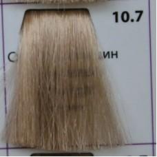 GL Крем-краска 10,7 Светлый блондин коричневый 100...