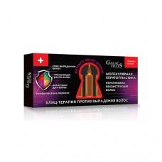 GL Блиц-Терапия против выпадения волос.Тонер-актив...