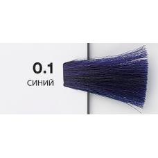 KZ Крем-краска 0,1 Синий 100 мл....