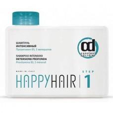 КД Шампунь интенсивный 250 мл. Шаг 1 Happy Hair...