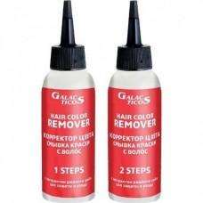 GL Корректор цвета для удаления краски с волос 125...