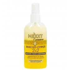 NXT Спрей-Масло для сухих, тонких и ломких волос э...
