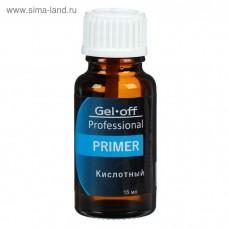 GEL-OFF Праймер кислотный, 15 мл 061957...