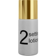 SEXY Состав №2 Setting Lotion для биозавивки ресни...