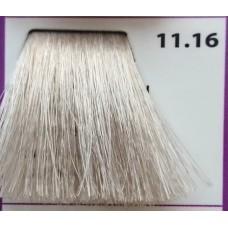 NXT Крем-краска 11,16 Супер блонд пепел-фиолет 100...