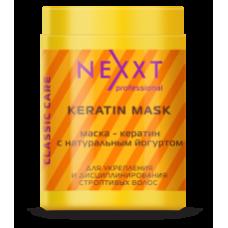 NXT Маска - кератин с натуральным йогуртом 1000 мл...