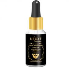 NXT Масло смягчающее для бороды 30 мл....