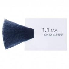 KZ Крем-краска 1,1 Черно-синий 100 мл....
